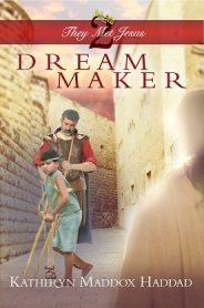 0-bk-2-dreammaker-cover-kindle-medium-new